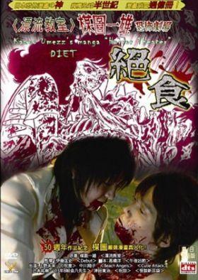 Istenek eledele (2005) online film