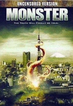 Iszonyat (2008) online film