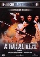 Jackie Chan: A halál keze (1976) online film