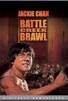 Jackie Chan: Bunyó a javából (1980) online film
