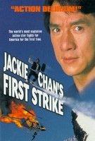Jackie Chan: Első csapás (1996) online film