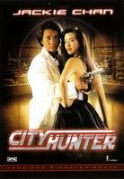 Jackie Chan - Városi vadász (1993) online film