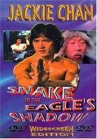 Jackie Chan: A kobra (1978) online film