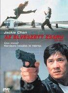 Jackie Chan: Az elveszett zsaru (1998)