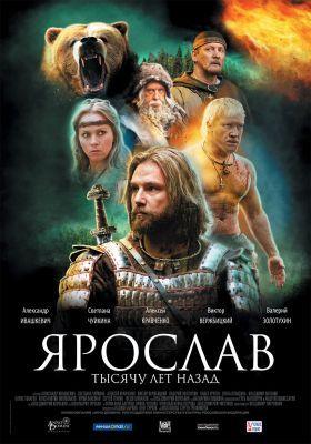 Jaroszláv. Ezer évvel ezelőtt (2010) online film