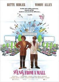 Jelenetek egy áruházból (1991) online film