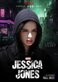 Jessica Jones 1. évad (2015) online sorozat