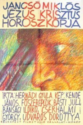 Jézus Krisztus horoszkópja (1989) online film