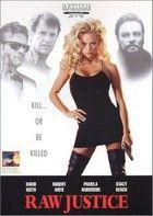 Jó zsaru, rossz zsaru (1994) online film