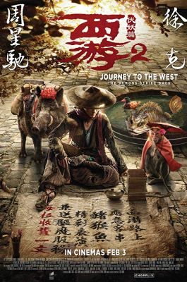 Journey to the West: The Demons Strike Back (2017) online film