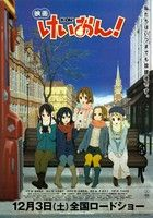 K-On Movie (2011) online film