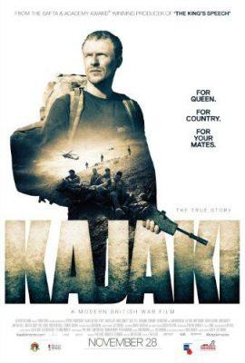 Kajaki (2014) online film