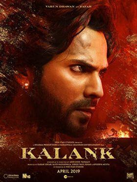 Kalank (2019) online film
