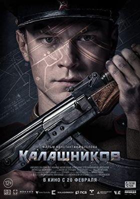 Kalashnikov (2020) online film