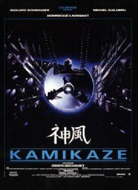 Kamikaze (1986) online film
