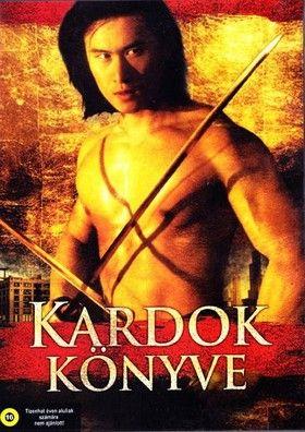 Kardok k�nyve (2005)
