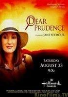 Kedves Prudence! (2009) online film
