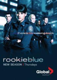 Kékpróba 2. évad (2011) online sorozat