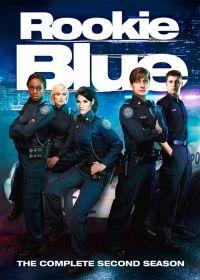 Kékpróba 3. évad (2012) online sorozat