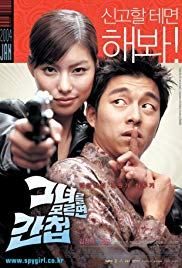 Kém csaj (2004) online film