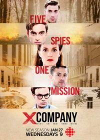 Kémek küldetése 2. évad (2016) online sorozat