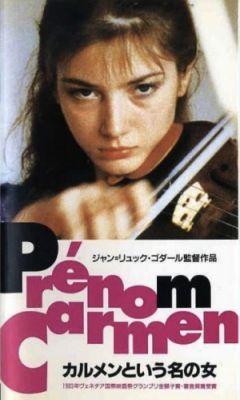 Keresztneve Carmen (1983) online film