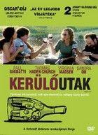 Ker�l�utak (2004)