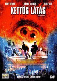 Kettős látás (2002) online film