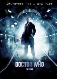 Ki vagy, doki? 8. évad (2014) online sorozat
