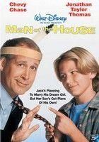 Ki az úr a házban? (1995) online film