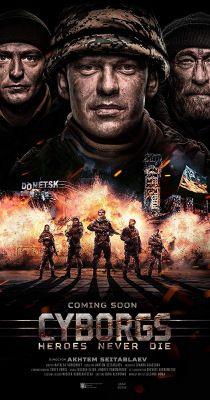 Kiborgok (2017) online film