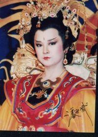 Kína elfeledett uralkodónője (2016) online film