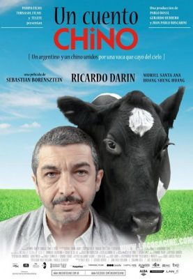 Kínai, elvitelre (2011) online film