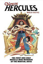 Kínai Herkules (1973) online film