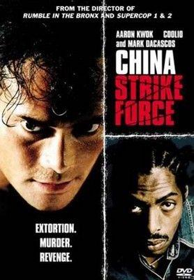 Kínai csapás (2000) online film