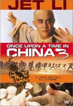 Volt egyszer egy Kína 3. (Kínai történet 3.) (1993) online film