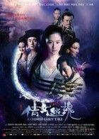 Kínai tündérmese - A Chinese Ghost Story aka A Chinese Fairy Tale (2011) online film