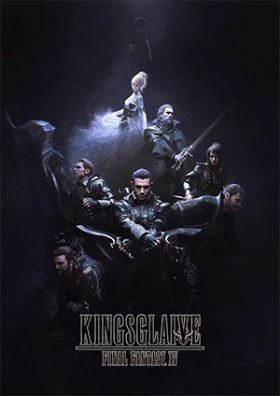 �s�k gy�r�je: Final Fantasy XV (2016) online film
