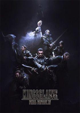 Ősök gyűrűje: Final Fantasy XV (2016) online film