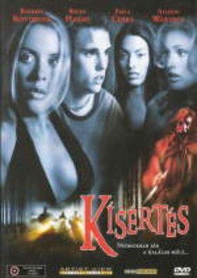 K�s�rt�s (2004)