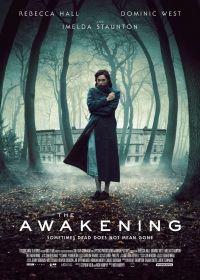 Kísértetek (2011) online film