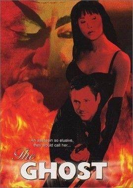 Kísértetharcosok (2001) online film