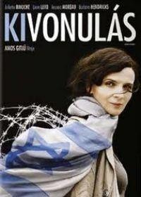 Kivonulás (2007) online film