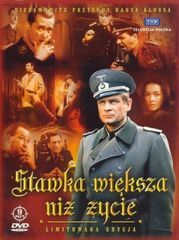 Kock�zat. 1. �vad (1967)