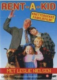 Kölcsöngyerek visszajár (1995) online film