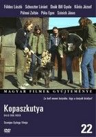Kopaszkutya (1981) online film