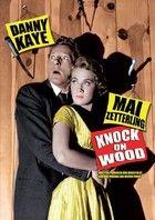 Kopogd le a fán! (1954) online film