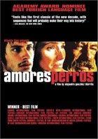 Korcs szerelmek (2000) online film