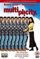 Közös többszörös (1996) online film