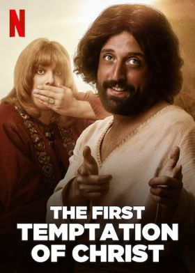 Krisztus első megkísértése (2019) online film